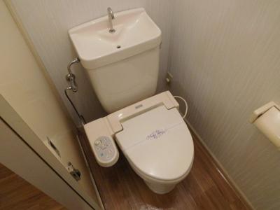 【トイレ】光レジデンス