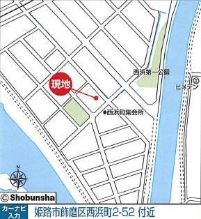 【地図】飾磨区西浜町 新築戸建て 1号棟