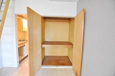 【浴室】ジュネパレス厚木第5