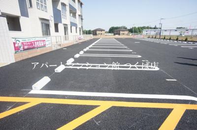 【駐車場】コンフォートレジデンスⅡ