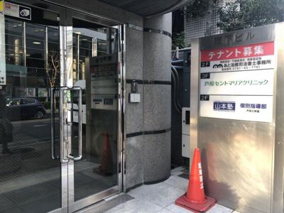 【エントランス】阪下ビル