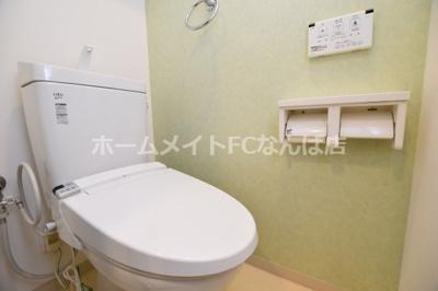 【トイレ】★アニマーレ上本町