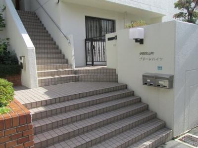 【エントランス】芦屋東山町グリーンハイツ
