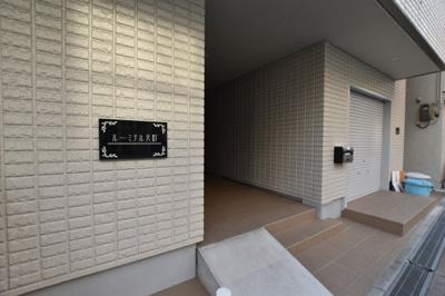 【エントランス】ルーミナル元町