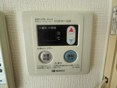 【内装】アメニティ東神戸4番館