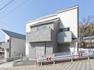 【外観】JR南武線「武蔵新城」駅 新築分譲一戸建