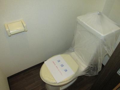 【トイレ】アンフィニジョア六甲