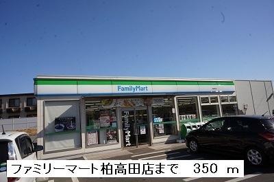 【周辺】ボヌール