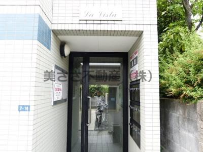 【エントランス】ラ・ヴィスタ