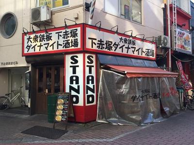 【周辺】カノレーマ赤塚