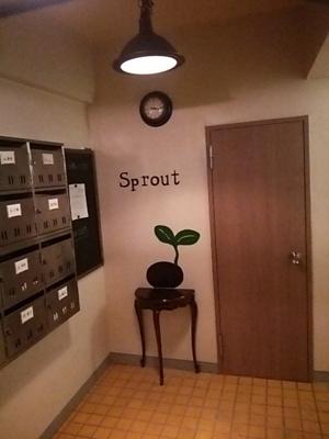【エントランス】Sprout