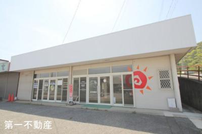 【外観】西脇市和田町 店舗