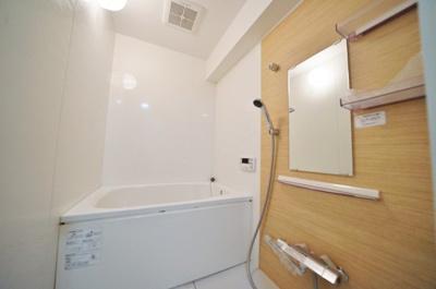 【浴室】天王町スカイハイツ