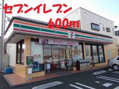 セブンイレブン高崎下豊岡町店まで600m
