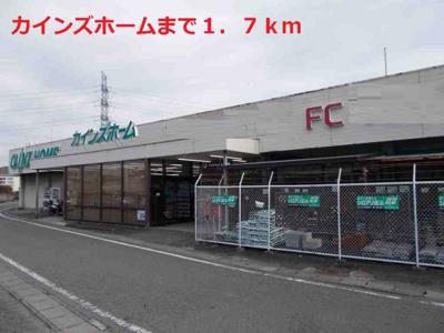 カインズホーム高崎豊岡店まで1700m