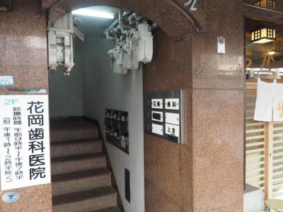 【エントランス】駅前ビルウエダ