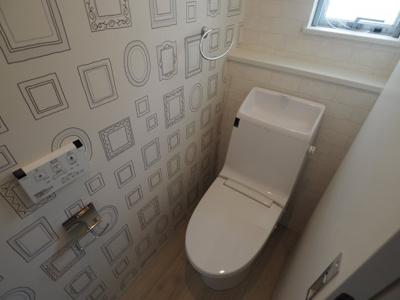【トイレ】エクソニア北青木