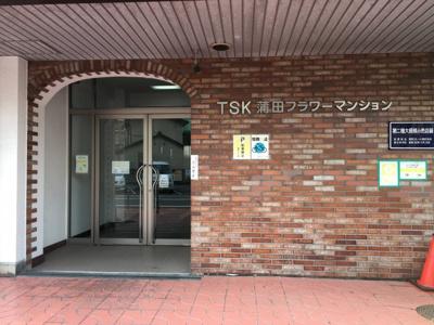 【エントランス】TSK蒲田フラワーマンションB棟