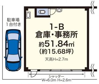 51.84㎡(15.68坪)