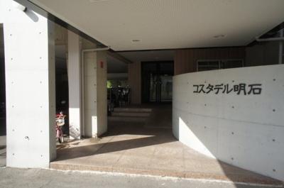 【エントランス】コスタデル明石 Aタイプ