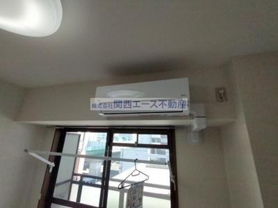 【その他】イマザキマンション