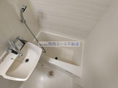 【浴室】イマザキマンション