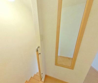 廊下手すり、姿見鏡