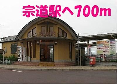 【周辺】フォンテーヌN