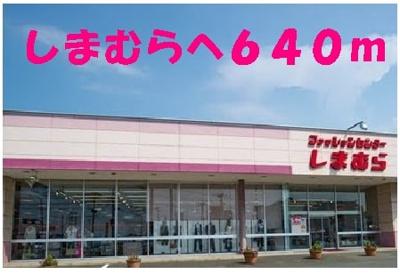 【周辺】プリムローズB