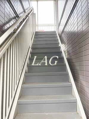 共有の階段です。