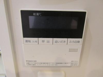 【その他】ワコーレ深江駅前ガーデンズ