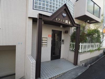 【エントランス】オアシス岡本