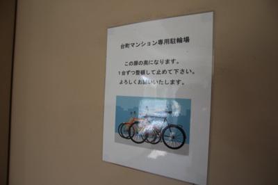 【その他共用部分】台町マンション