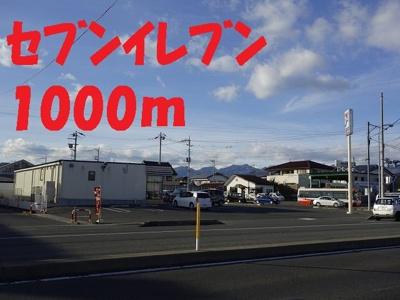 セブンまで1000m