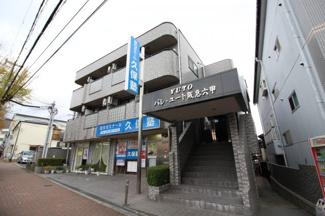 【外観】パレユート阪急六甲