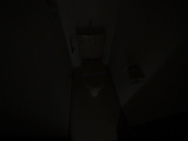 【トイレ】サンライズ三笠Ⅱ