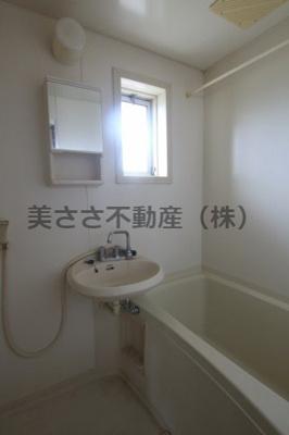 【浴室】グリーンハイツ西八
