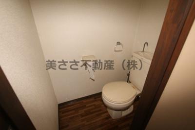 【トイレ】グリーンハイツ西八