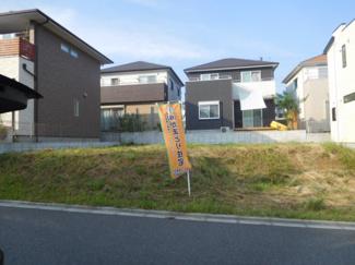 千葉市緑区おゆみ野中央 売地 区画の整った分譲地内の土地で、隣地とは距離が離れています。