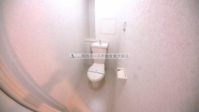 【トイレ】グランドゥール西岡