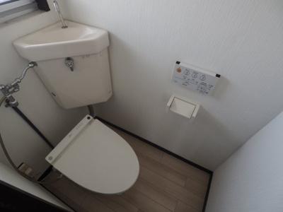 【トイレ】神岡マンション