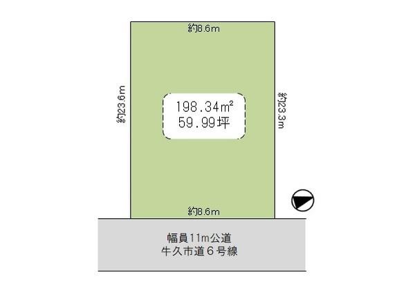 【土地図】牛久市さくら台1丁目