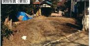 調整区域 守谷市高野 売地(宅地)の画像
