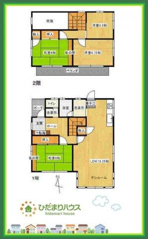 勝手口はちょっと外に用があるときに便利です!2階にも和室があり、お好きな部屋を使えます。