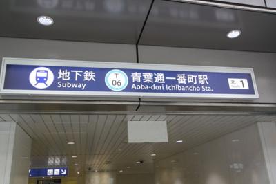 アーケード内地下鉄出入口