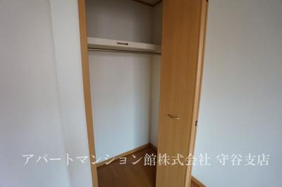 【収納】白山ヒルズⅡ弐番館