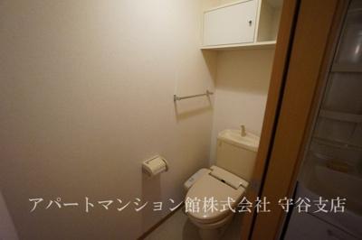 【トイレ】白山ヒルズⅡ弐番館