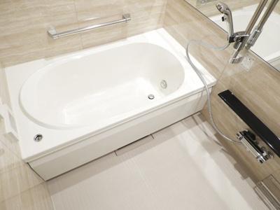 【浴室】グランドメゾン新梅田タワー