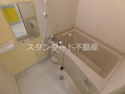 【浴室】ビガーポリス224松ヶ枝Ⅱ
