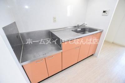【キッチン】AVANTI